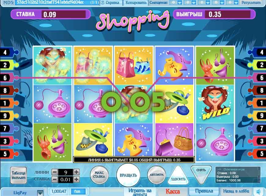 Игрового веселый роджер crazy эмулятор monkey автомата