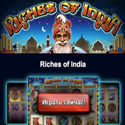 Riches of India от казино Вулкан