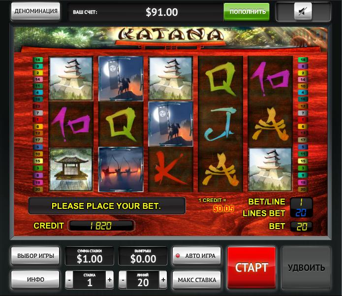 Игровой автомат Michelangelo — бесплатный онлайн-слот