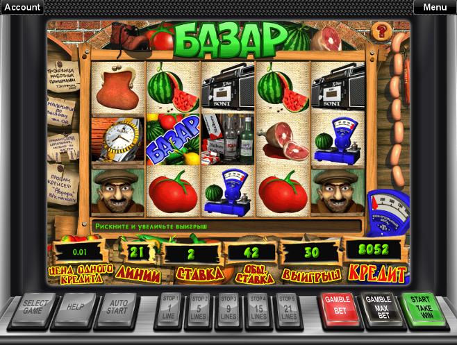 играть онлайн в игровой автомат базар
