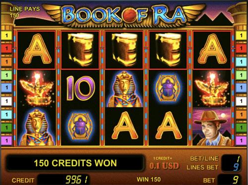 Интернет казино (Голдфишка) игровые автоматы играть бесплатно