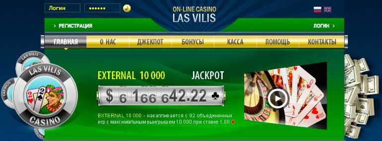Рейтинг честности интернет казино играть игровые автоматы бесплатно без регистрации на фишки
