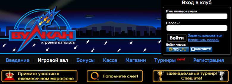 Помогу обыграть казино онлайн игровые автоматы из европы