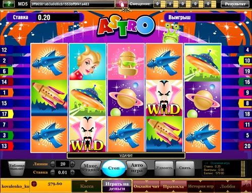 Multi gaminator игровые автоматы с оплатой по смс от 10 mafia игровые автоматы