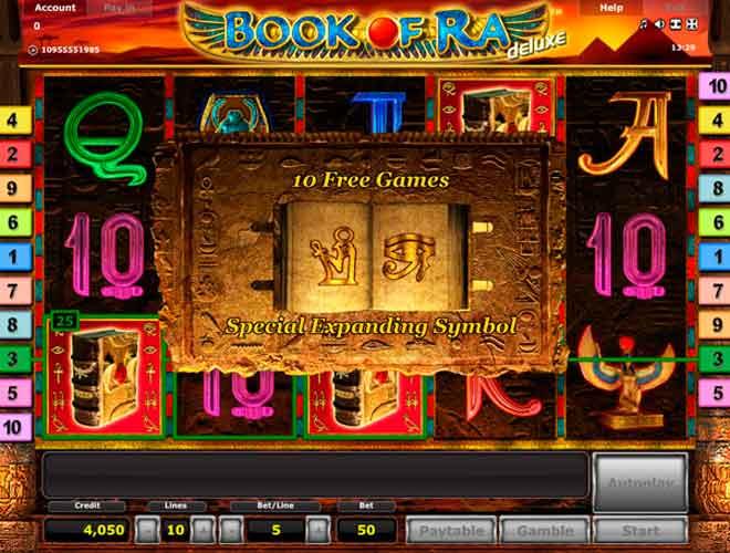 Бесплатные игры book of ra