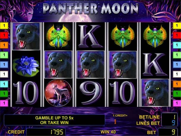 Игровой автомат играть бесплатно без регистрации братва